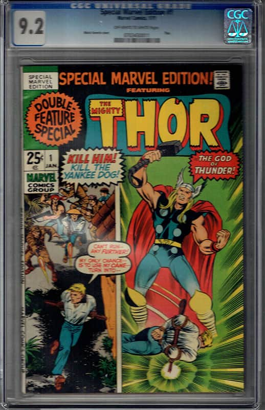 Special Marvel Edition # 1 CGC 9.2